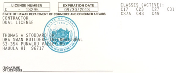 license: Tom Stoddard - dual-licensed contractor